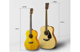size comparison between Yamaha CSF1M and FG800 acoustic guitars with length callouts