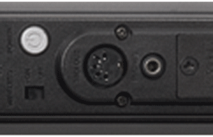 detail underside view of Akai Professional EWI5000 showing 5-pin MIDI output connector